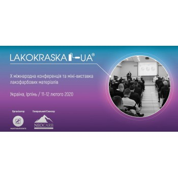 10 міжнародна конференція лакофарбових матеріалів