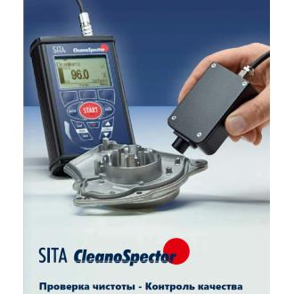 SITA Cleano Spector