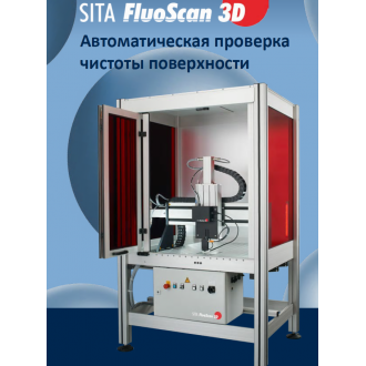SITA FluoScan 3D