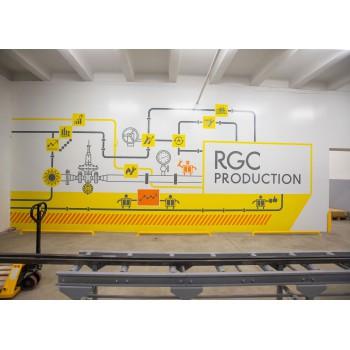 Новий завод RGC Production в Дніпрі